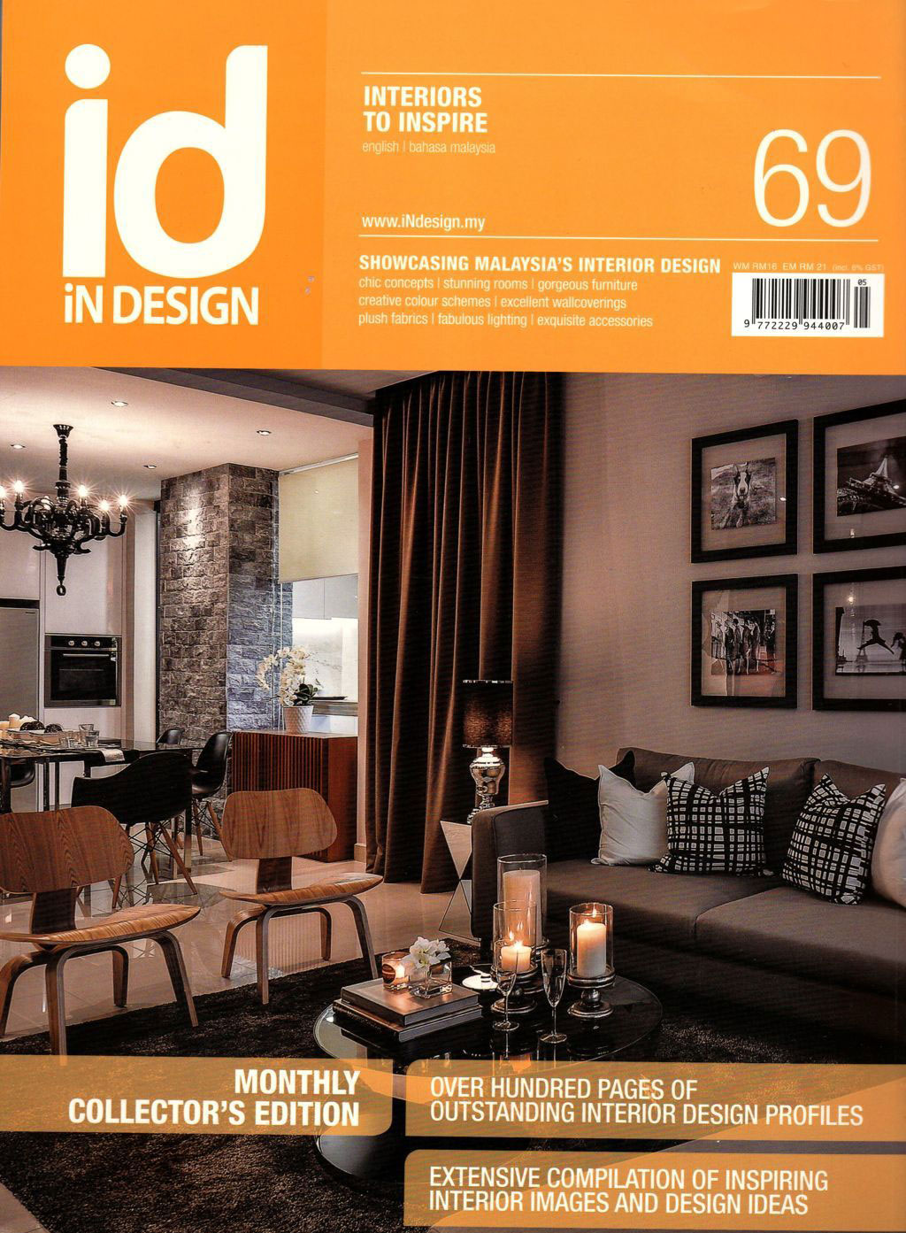 id in design issue 69 - Id In Design